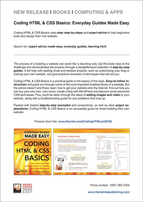 Press Release   HTML & CSS Basics PR Test