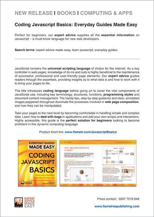 Javascript Press Release