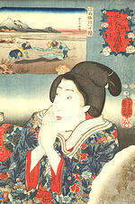 japanese woodblocks, ukiyo-e, the floating world, art of fine gifts,