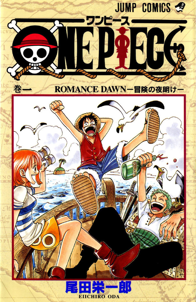 one piece manga, one piece anime, japanese manga,