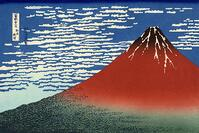 02 Thirty six views of Mount Fuji