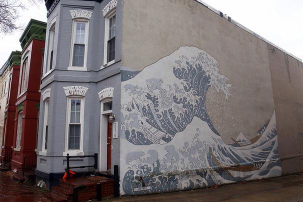 Great Wave Georgetown daquella manera