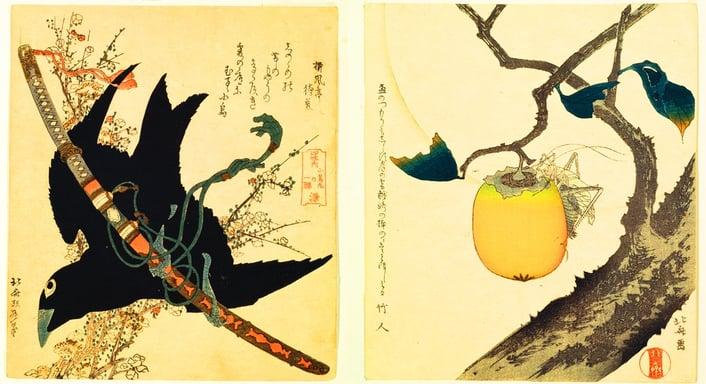 hokusaiwide3.jpg